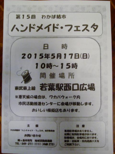 DSC06901 (480x640).jpg