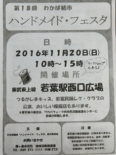 CIMG0204.JPG-2.JPG